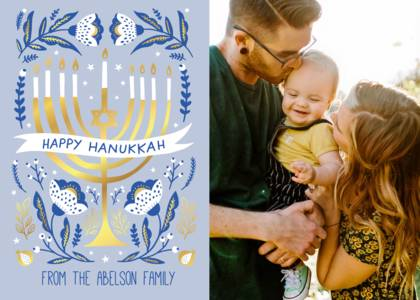 Happy Hanukkah by Hello!Lucky