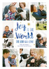 Joy to the World Watercolor