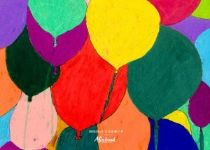 Balloon Party by Dan Hamilton